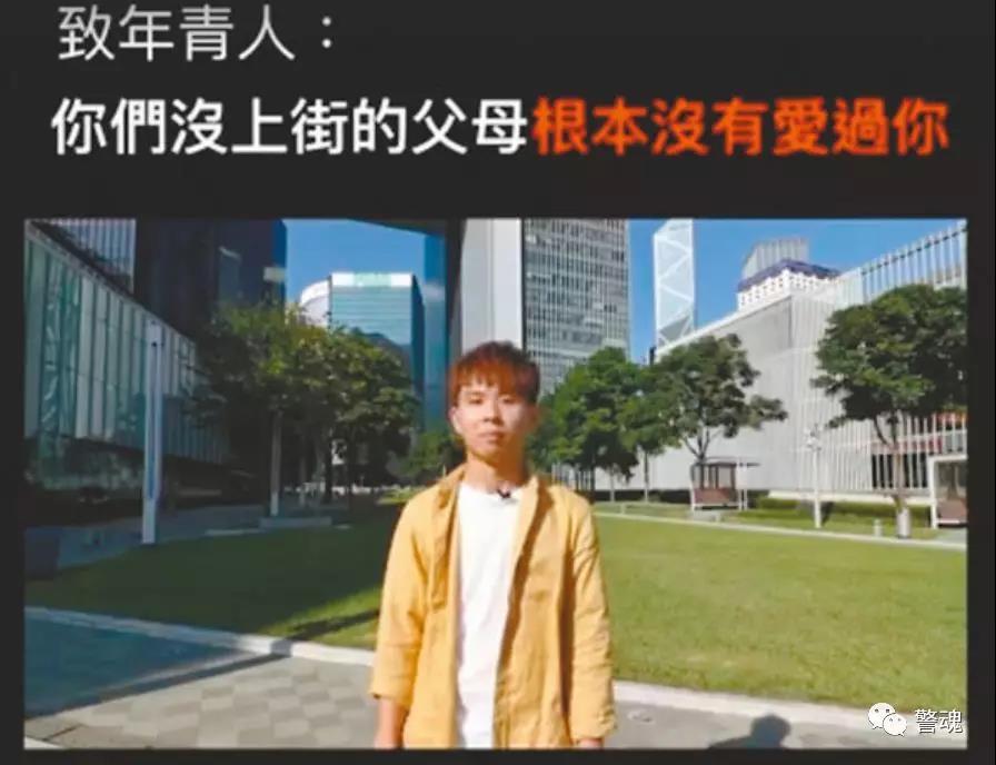 港独势力针对香港青少年及其家庭的离间亲情、泯灭人性的教唆宣传.jpg