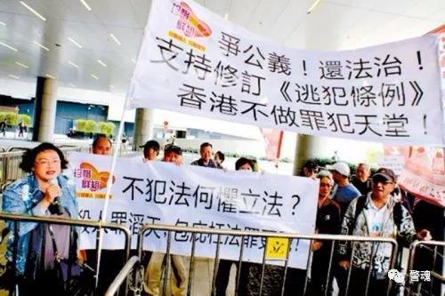 暴乱期间香港人民的声音01.jpg